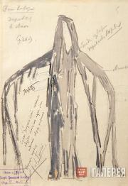 "Korovin Konstantin. Sketch of a costume for Ludwig Minkus' ballet ""Don Quixote""."
