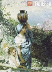 Semiradsky Genrikh. For Water. 1880s