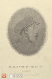 Ivan Matyushin. Mikhail Lermontov in the Caucasus