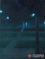 William Degouve de Nuncques. Nocturne au parc royal de Bruxelles. 1897