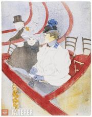 Toulouse-Lautrec Henri. The Grande Loge. 1897