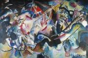 Kandinsky Wassily. Composition VI. 1913