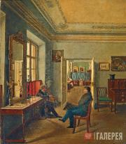 М.Ф.Давыдов. В комнатах. 1834