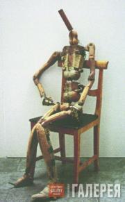 Female-Mannequin. 1843