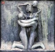 Вигеланн Густав. Смерть, разъединяющая мужчину и женщину. 1916