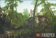 Savrasov Alexei. Rock in a Forest by «Razliv». 1850