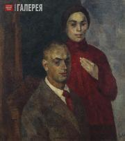 Falk Robert. Self-portrait with his Wife (R.V. Idelson). 1923