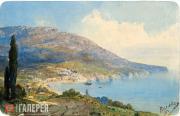 Э.С.ВИЛЬЕ ДЕ ЛИЛЬ-АДАН. Ялта со стороны Ливадии. 1875