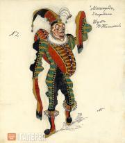 Golovin Alexander. Jester