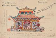 "Korovin Konstantin. Sketch of props for Pyotr Tchaikovsky's ballet ""The Nutcrack"