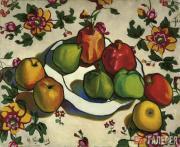 Nikolai Ye. KUZNETSOV. Pomegranates and Apples. 1916