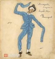 Golovin Alexander. Blue Pierrot