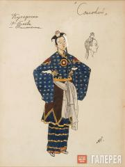 "Golovin Alexander. Costume design for the Little Cook Girl, ""The Nightingale"". 1"