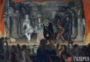 А.Н. Бенуа. Итальянская комедия. Любовная записка. 1905