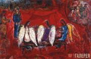 Chagall Marc. Abraham and the Three Angels. 1960–1966