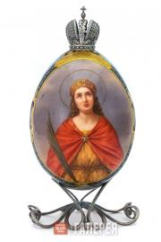 "Easter Egg ""The St. Great Martyr Alexandra"""