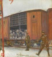 Repin Yury. А Prisoner Transport. 1937