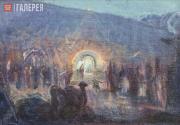 Repin Yury. Religious Motif. 1930-1940s