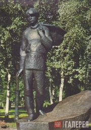 Tsigal Vladimir. Monument to Sergei Yesenin. 1972
