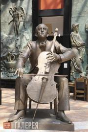 Tsereteli Zurab. Monument to Mstislav Rostropovich. 2008