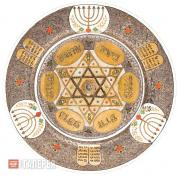Passover Seder Dish with Images of Magen David, Menorah, Ten Commandments  on th