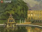 Benois Alexander. Versailles. The 'Pyramid' Fountain. 1906