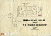 Shchusev Alexei. Sketches of the Church of St. Alexius in Tsarskoye Selo