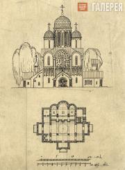 Draft design of the Church of St. Alexius in Tsarskoye Selo. West façade, draft