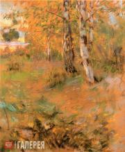 Якунчикова Мария. Березы на опушке леса. 1893