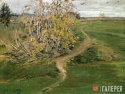 Якунчикова Мария. Осень. 1893