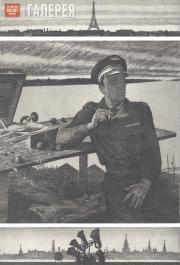 Zhelvakov Vyacheslav. Melody. Pierre Pouyade. 1995