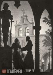 Ivan Rerberg. Don Juan and Donna Anna. 1937