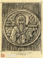 St. Alexius, the Metropolitan of Moscow. Sketch of stone carving for the Church