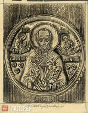 St. Nicholas, the Miracle-worker. Sketch of stone carving for the Church of St.