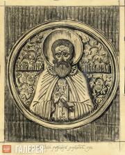 St. Mikhail Malein. Sketch of stone carving for the Church of St. Alexius in Tsa