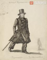 Chelishchev Platon. Pushkin and Count Khvostov. 1830-1831