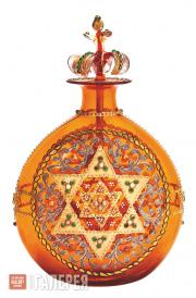 Vessel with Image of Magen David