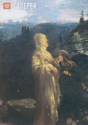 Repin Ilya. Christ and Mary Magdalene. 1922