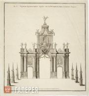 Kachalov Grigory. No 3. Triumphal Arches on Myasnitskaya street. 1743 (?)