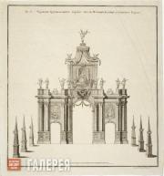 Качалов Григорий. № 3. Триумфальные ворота на Мясницкой улице. 1743 (?)