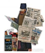 "Nazarenko Tatiana. Newspaper Seller. Figure from the ""Underpass"" installation. 1"