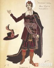 Golovin Alexander. Sketch of the costume design for Don Juan