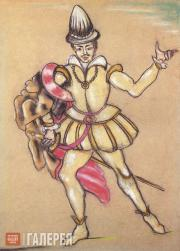 Boris Ferdinandov. Sketch of the costume design for Don Carlos for The Stone Gue