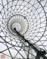 Pare Richard. Shabolovka Radio Tower
