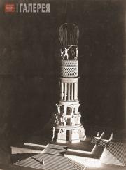 Rukavishnikov Mitrofan. Design of the monument devoted to the heroic conquest of