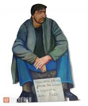 "Nazarenko Tatiana. Beggar. Figure from the ""Underpass"" installation. 1995-1996"