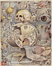 """Smirnov Igor. Composition – """"Clock"""". 2002"""