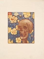 Yakunchikova Maria. Death and Flowers [A Skull on a Blue Background with Yellow