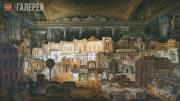 Joseph Michael Gandy. Public and Private Buildings Executed by Sir John Soane be