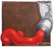 Grositsky Andrei. Red Paint. 1996